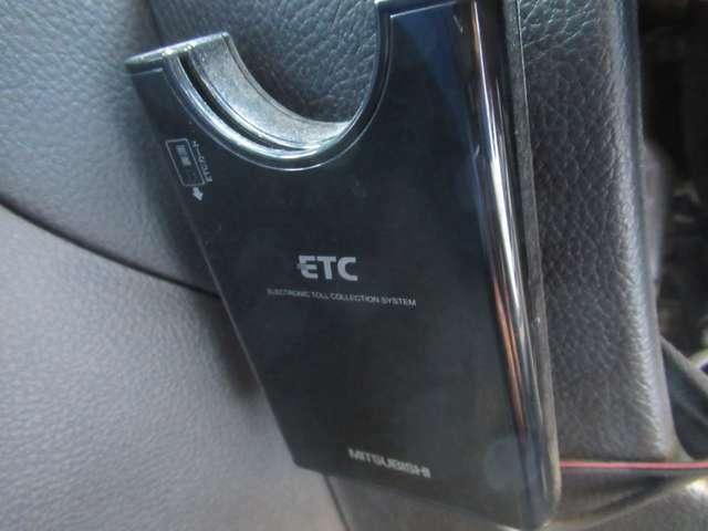 ETCも装備しています!高速料金の支払いもスムーズに♪