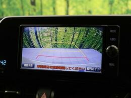 ●【バックカメラ】装備で後退時の安全性も高いです☆運転が不安な方も安心ですね♪