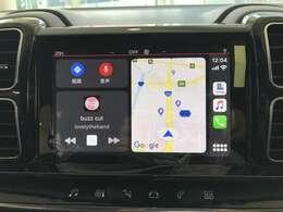 アンドロイドオート、アップルカープレイ対応!便利です!