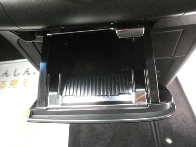 灰皿未使用の禁煙車です。