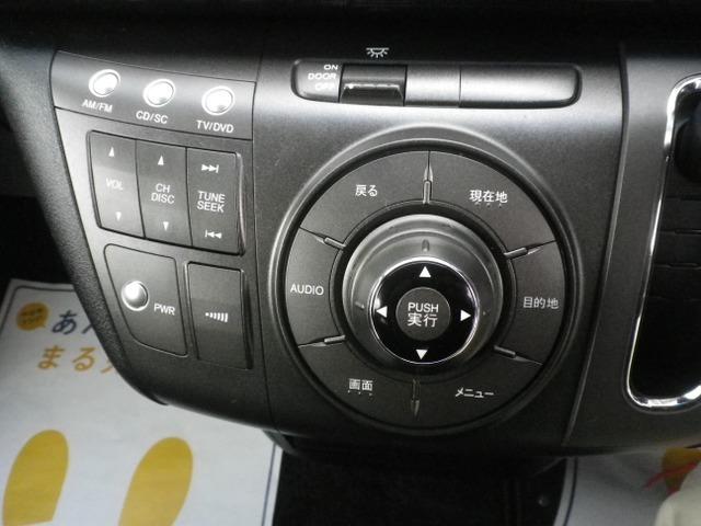 ナビコントローラーはジョイスティックタイプ。CD,DVD,ミュージックサーバー内蔵。RCA入力付き。