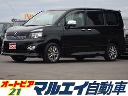 トヨタ ヴォクシー 2.0 ZS 煌 両側電動・純正ナビ・フルセグ・Bカメラ