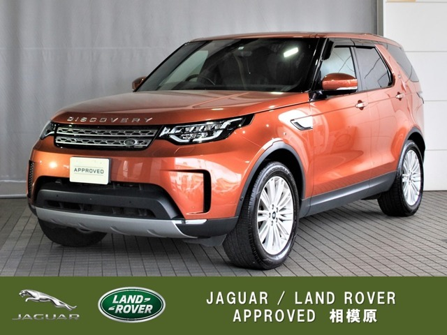 2017MY DISCOVERY HSE LUXURY Dieselが入荷しました。