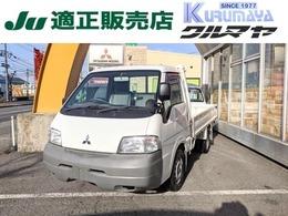 三菱 デリカトラック 1.8 DX 3人乗り ダブルタイヤ