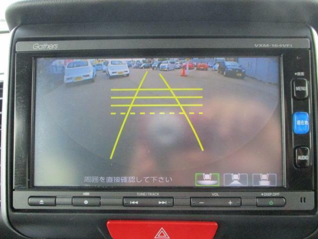 後方が見える【バックモニター】★車幅やガイド表示で、バックも怖くありません!