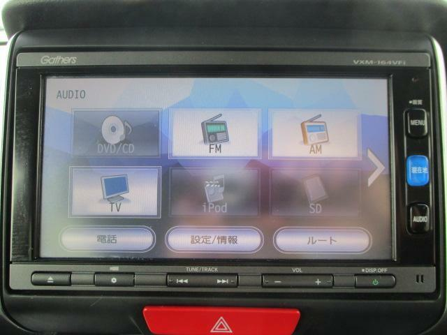 TVなどのメディアを楽しむことができます。車内がひときわ楽しくなっちゃいますね♪