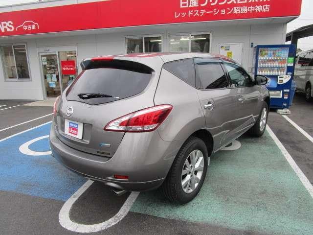 総額は、[東京都内]でのご登録で計算してあります。もちろん県外の方にも数多く販売しておりますが、この場合は、別途陸送費用をいただいております。詳しくは、ご相談ください★042-549-1123★