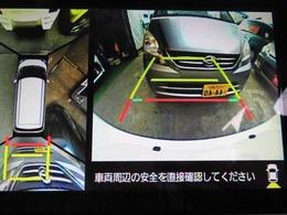 ☆一歩先を行く嬉しい安全装備☆スマートパノラマパーキングアシスト付き☆縦列駐車や車庫入れも簡単、嬉しい装備、貴方の不安を解消、周囲安全確認もお忘れなくお値段以上の装備でお買い得です