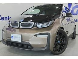 BMW i3 スイート レンジエクステンダー装備車 禁煙車120Ah衝突軽減ブレーキ 茶革シート
