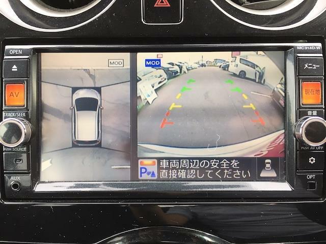 ◆全方位アラウンドビューモニター【便利な全方位カメラで安全確認もできます。駐車が苦手な方に是非オススメな機能です。】