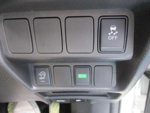 アイドリングストップで燃費向上です