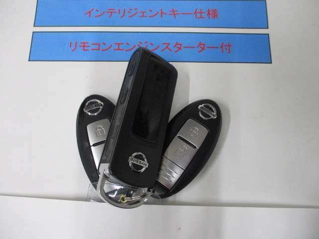 キーを出さずにドアロック開閉 インテリジェントキー。便利なリモコンエンジンスターターも付!