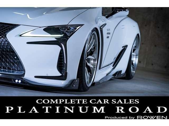国内エアロメーカーROWEN直営『PLATINUM ROAD』による新車コンプリート販売を開始致しました。ROWENのコンセプトである洗練美、上質な官能性、強烈な存在感をふんだんに取り入れております!