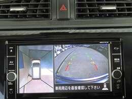 【アラウンドビューモニター】クルマを真上から見ているような映像で、周りの状況を確認しながら安心して駐車出来るカメラが付いてます。