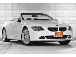 BMW 6シリーズカブリオレ 645Ci 正規D整備 BBS20AW ブレーキパッド前後新品