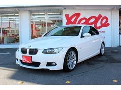 BMW 3シリーズクーペ の中古車 320i Mスポーツパッケージ 愛知県安城市 135.8万円