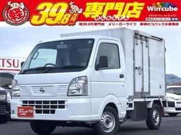日産 NT100クリッパー 660 DX 冷蔵冷凍車-25℃・車検整備付