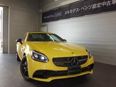 メルセデスAMG SLC の中古車 43 ファイナル エディション 静岡県浜松市 798.0万円