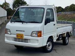 スバル サンバートラック の中古車 660 TB 三方開 4WD 神奈川県厚木市 8.0万円
