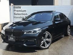 BMW 7シリーズ の中古車 750Li Mスポーツ 兵庫県西宮市 653.0万円