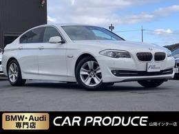 BMW 5シリーズ 528i 1年保証付き 本革シート HIDヘッドライト