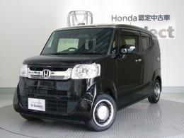 ホンダ N-BOXスラッシュ 660 X メモリーナビ シートヒーター