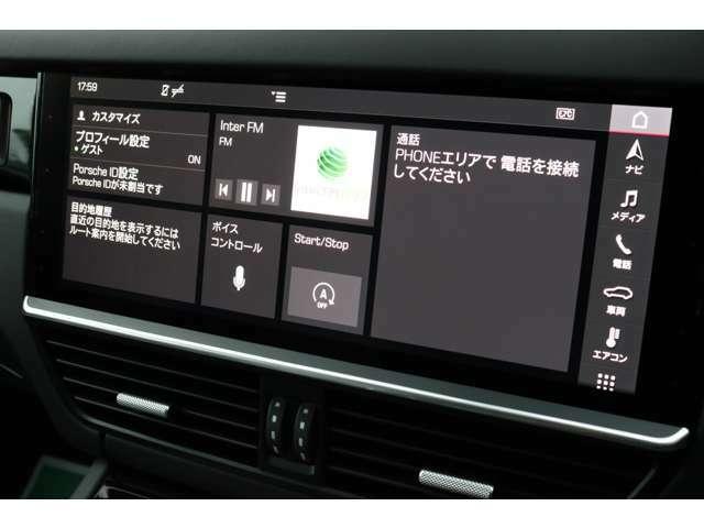 Bluetoothオーディオなど様々なメディアにリンクし、快適なドライブをサポート!