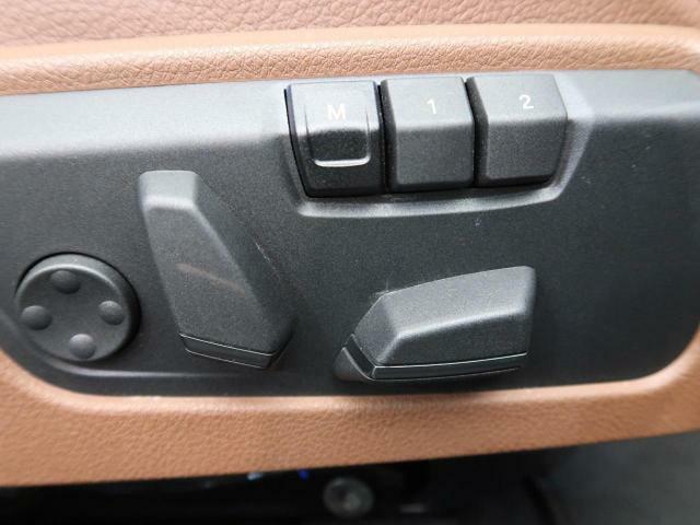 ●メモリー機能付フルパワーシート『あなたに合わせたシートポジションで2つまでの登録が可能!フルパワーシートだから座席調整も楽々♪お好みのシートポジションで、ストレスないドライブをお楽しみください。』