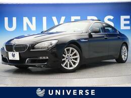 BMW 6シリーズグランクーペ 640i サンルーフ ブラウン革シート サンルーフ