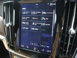 ◆インテリセーフ『ボルボが世界に誇る安全装備の総称!16種類以上の安全装備を現行型車種に標準装備しております!衝突軽減装置やレーンキープアシスト、死角からの飛び出しなどにも対応しております。』