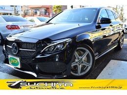 メルセデス・ベンツ Cクラスワゴン C200 スポーツ ユーザー買取車 新車保証 HUD 自動駐車