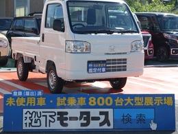 ホンダ アクティトラック 660 SDX 4WD 5MT PW キーレス 届出済未使用車