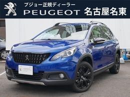 プジョー 2008 GTライン ブラックパック 純正ナビ付 元試乗車 正規認定中古車