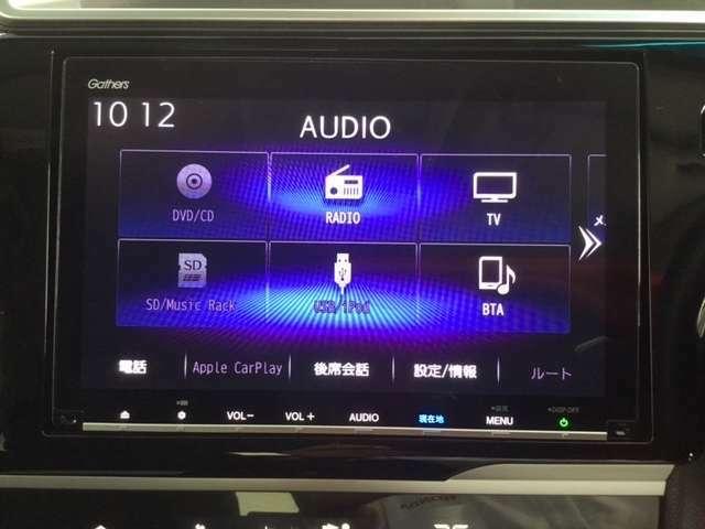 フルセグTV、CD/DVD再生、Bluetoothオーディオ、iPod(iPhone)接続など多彩なオーディオメニューを搭載。