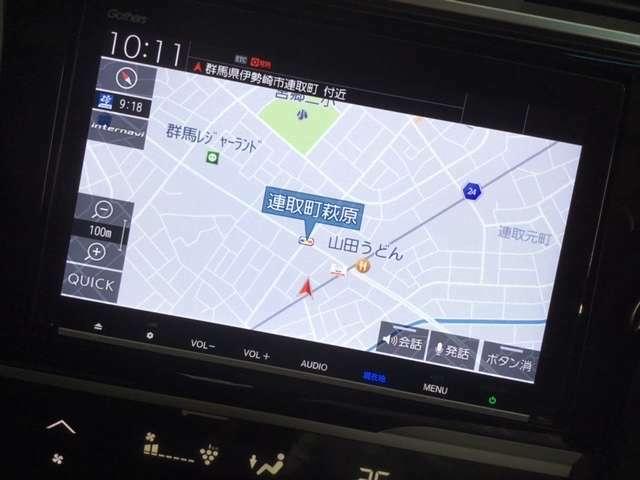 ホンダ純正メモリーナビはインターナビ搭載です。リアルタイムの渋滞情報や抜け道案内など、土地勘のない場所や都内でのご使用に威力を発揮します。