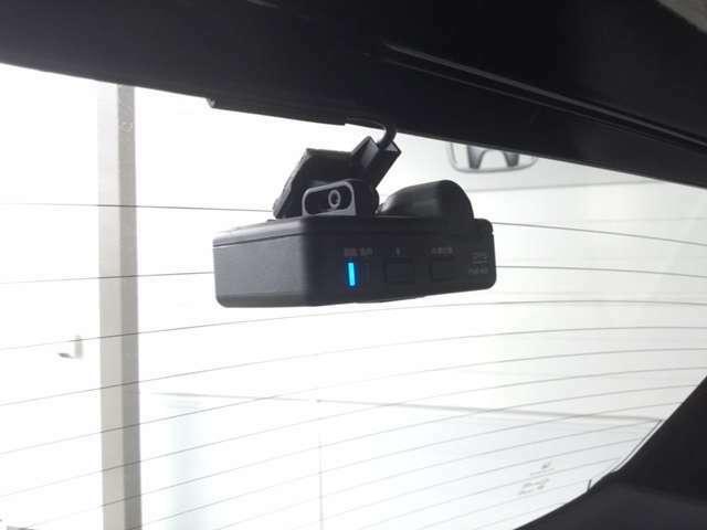後方にもドライブレコーダーを装備し、さらに安心です。