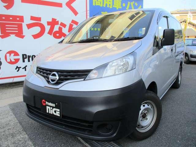 大阪・吹田市!商用車バン専門店!多種多様の商用車をお値打ちプライスで展示しております!在庫台数60台以上!