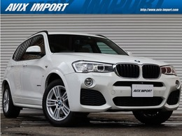 BMW X3 xドライブ20d Mスポーツ ディーゼルターボ 4WD 後期 ベージュ革 全周C インテリジェントS