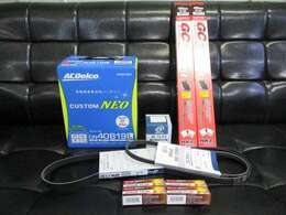 ◆バッテリー、ワイパー、エンジンオイル、オイルフィルター、プラグ、タイヤ4本新品に交換してご納車致します♪ご安心してお乗り出し頂けます♪0066-9711-447685までお気軽にお問い合わせくださいませ。