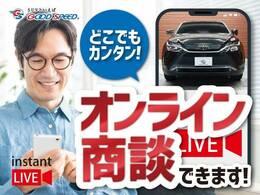各種ローンもご用意しております。遠方のお客様でも頭金0円から審査可能!!6回から120回までお支払回数がお選び頂けます。中古車から新車すべてにご利用頂けます。お気軽にスタッフへご相談ください。