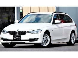 BMW 3シリーズツーリング 320d ブルーパフォーマンス ラグジュアリー 本革SナビTVBカメラPゲートETC