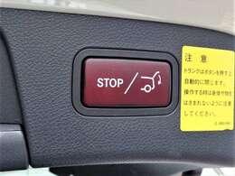 オートテールゲート☆便利な装備です☆
