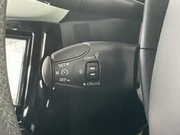 【オートクルーズコントロール】装備で高速道路の運転も楽々!