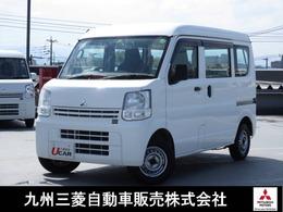 三菱 ミニキャブバン 660 M ハイルーフ 三菱認定中古車保証