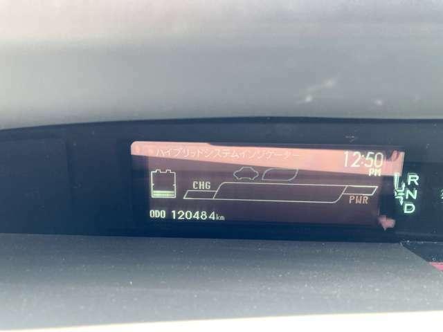 走行距離12万キロです
