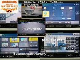 高価な装備が多数装着済み! ナビ&ETC&バックカメラ♪ スマートフォンと接続可能なUSB端子も搭載されています。 なんと!!DVDビデオ再生可能、長距離ドライブも快適なお車です。