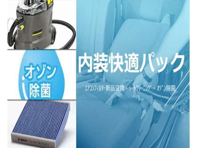 Aプラン画像:エアコンフィルター新品・シートクリーニング・オゾン除菌施工後お渡し♪