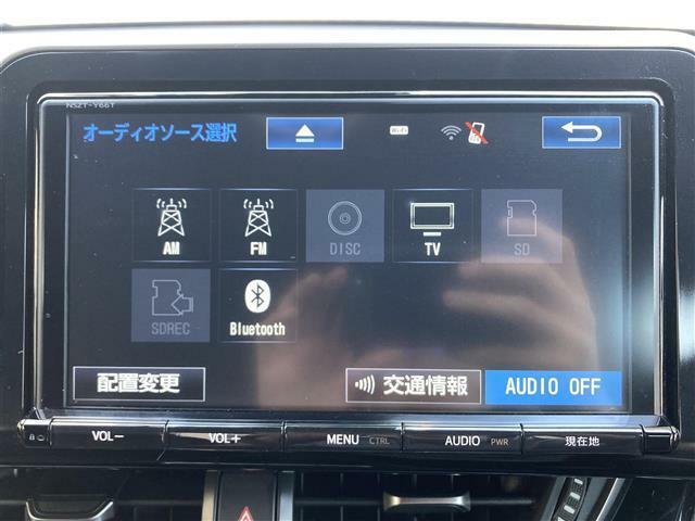 【H29 トヨタ C-HR G】入庫しました!!関西/大阪府/ガリバー東大阪◆全国陸送可能◆下取り査定◆試乗もご相談ください!!