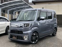 トヨタ ピクシスメガ 660 Gターボ レジャーエディション SAIII 4WD LED メモリーナビ/フルセグ バックカメラ