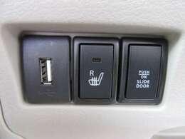寒い日に安心なシートヒーターが運転席に装備しています♪
